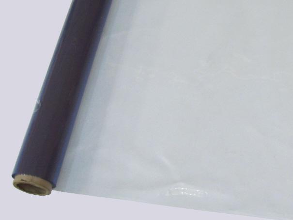 Fensterfolie, ca. 600g/m² Farbe: glasklar - Rollenware: Zuschnitt ca. 1,40 m breit