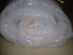 Frostschutzfolie, Luftpolsterfolie, Noppenfolie - Größe: 4,00 x 6,50 m ( 2. Wahl) 1 Seite leicht verschmutzt