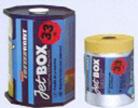 Jet-Box Folie Maxi: Abdeckfolie Abklebefolie