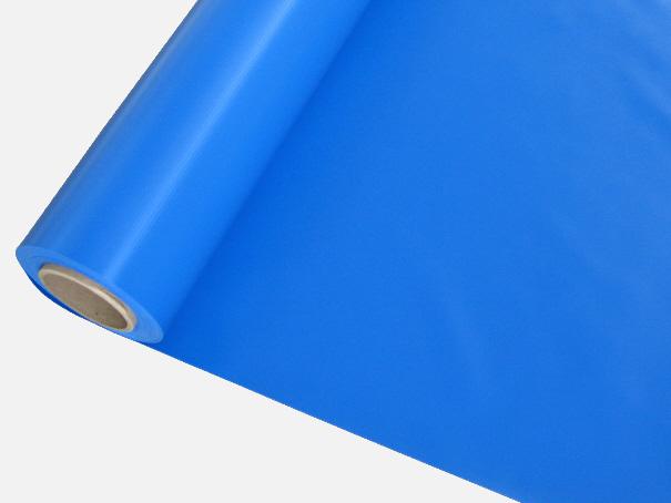 Schwimmbadfolie, Poolinnenfolie Poolfolie PVC Folie ca. 600g/m² Farbe: hellblau - Meterware: Zuschnitt 2,00 m breit