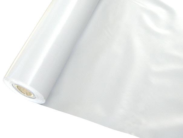 Abdeckplane PVC ca. 600g/m² Meterware - hellgrau 2,00 m breit (2. Wahl Ware)